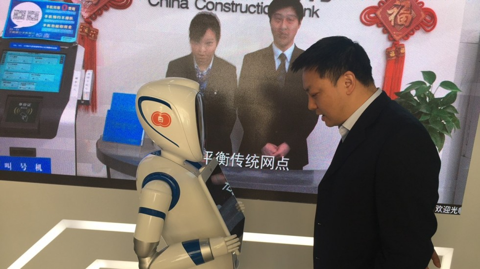China Construction Bank opens a branch managed by robots