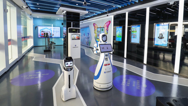 """Unmanned bank"" makes debut in Shanghai"